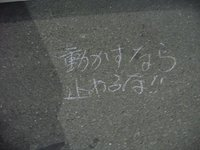 0_Img_9457