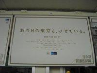 0_img_1855