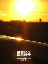 0_new2008