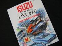 Isuzu_img_1025