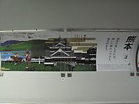 Img_2424