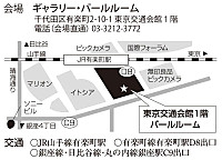 2012_auto_map