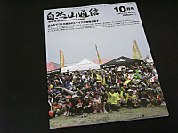 Img_1551
