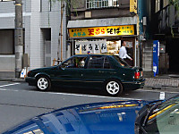 Dscn2838